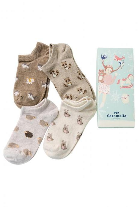 Women's 4 Pairs Gift Box Khaki Animal Print Ankle Socks