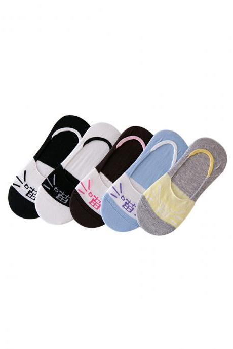 Women's 5 Pairs Cute Color Block Anti-Slip Ankle Socks